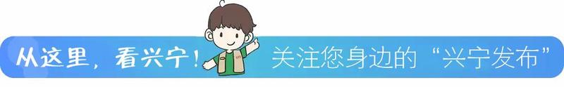 """香港压倒性票数通过《国歌条例草案》,有机会""""纠正扭曲的价值观"""""""