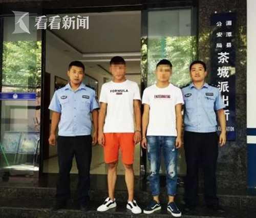 龙8官方网站 7