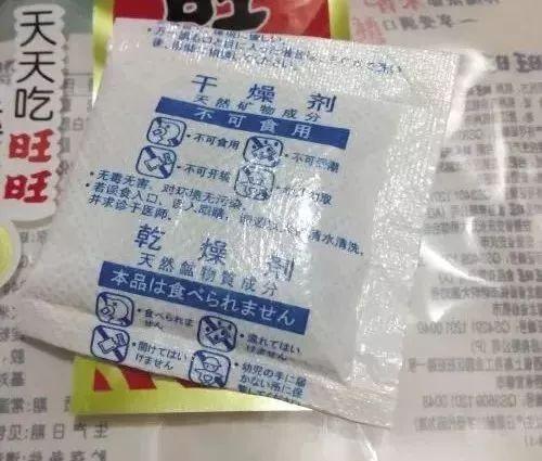 【小心】多名小孩被炸伤!最近很多江门人家里有这东西!