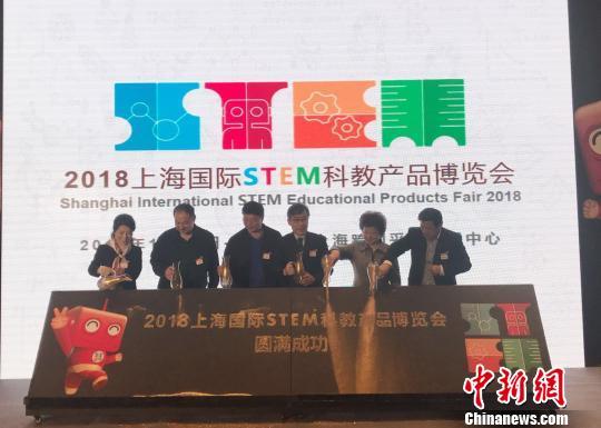 推动青少年STEM教育 STEM科教产品博览会将在沪举行 崔龙海奢华生活照片