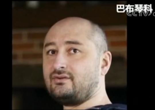 一名俄罗斯记者在乌克兰基辅遭枪击身亡
