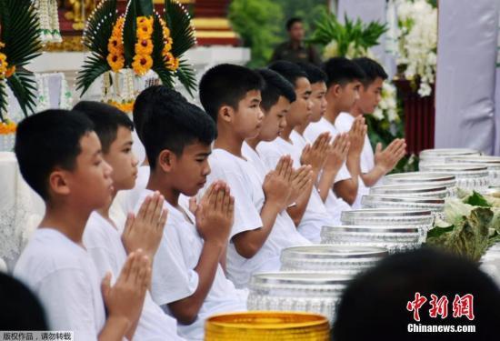 """泰国""""野猪""""足球队"""