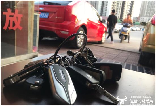 优信全国购赋能二手车跨区域交易  重庆车辆触达百余城市