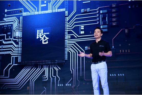"""百度首次公布了百度自研的AI芯片""""昆仑"""" 云端全功能AI芯片面世"""
