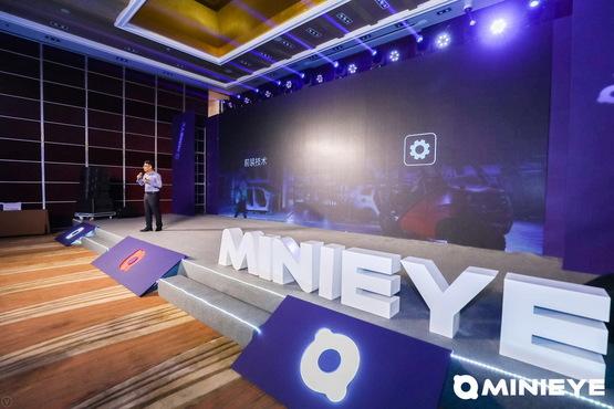 MINIEYE是一家怎样的公司 看看成果发布会