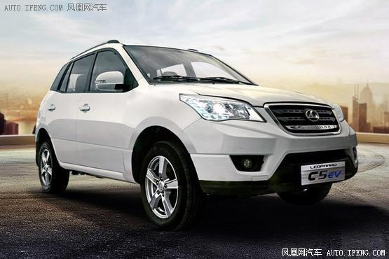猎豹C5EV上市 补贴前售19.38-20.28万