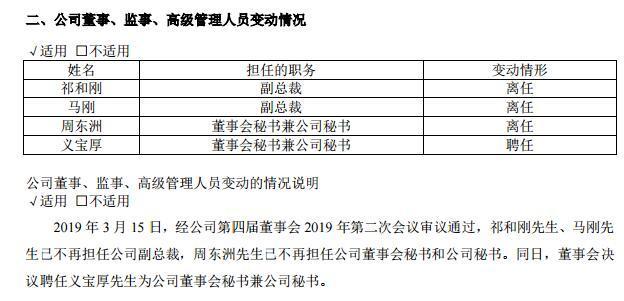 518网官网 - 广东省韶关市联合整治食品安全问题见成效