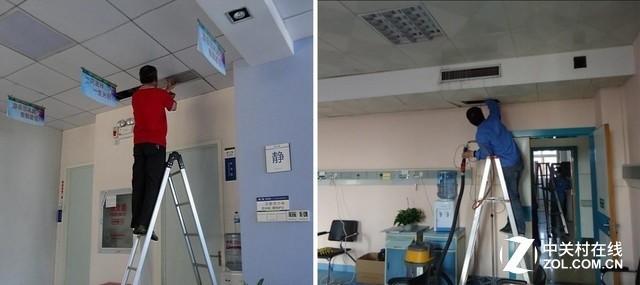 商用中央空调需由专业人员进行清洁