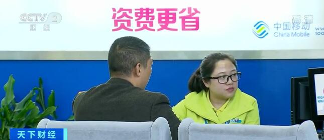亚游会集团_揭秘支付牌照交易乱象:卡友等或涉变相出借支付许可