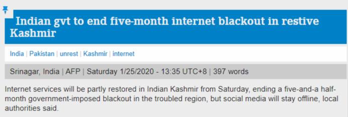 法媒:印控克什米尔地区25日起部分恢复互联网