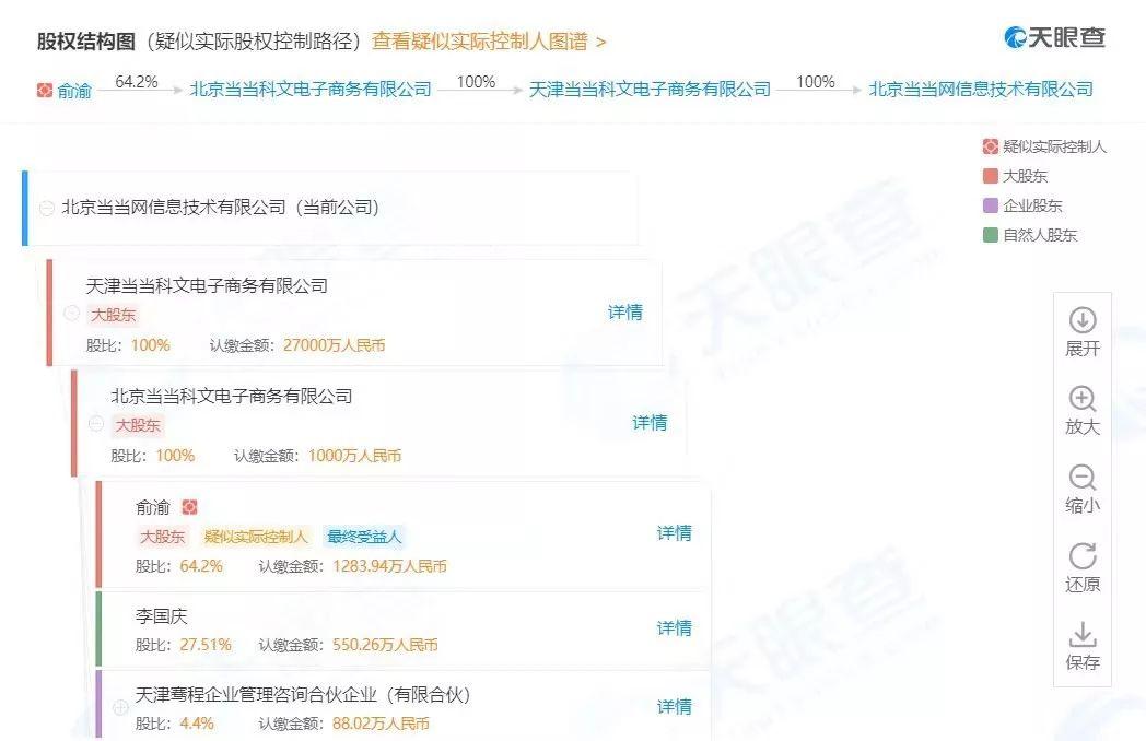 「中文网络赌场」市轨道集团进学校宣讲,规范轨道交通制式称呼