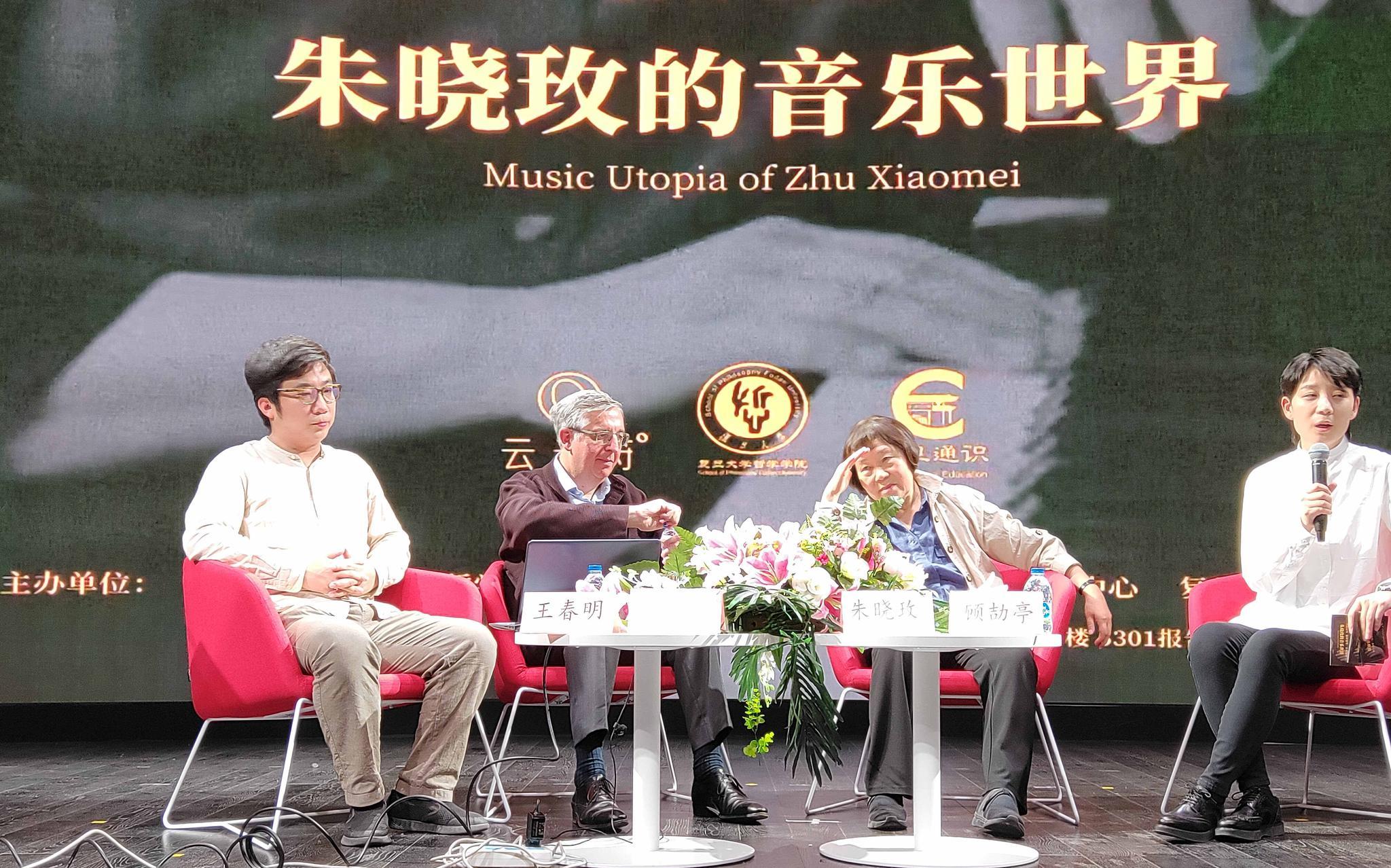 获法国勋章的华人女钢琴家朱晓玫复旦开讲:很多钢琴家走捷径成功了,真让人担心对年轻人的影响