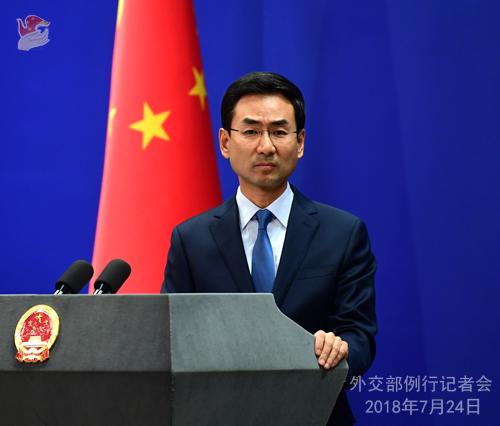 印媒:洞朗对峙后中国高官首访不丹 时机意味深长