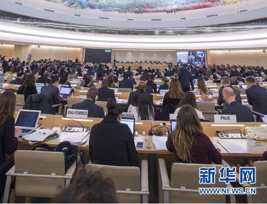 """▲3月23日,在瑞士日内瓦万国宫,联合国人权理事会第37届会议通过中国提出的""""在人权领域促进合作共赢""""决议。 新华网图"""