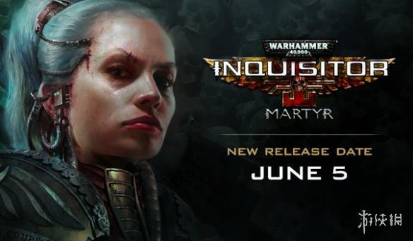 技术问题无法预计 《战锤40K:殉道者》主机版将跳票至6月