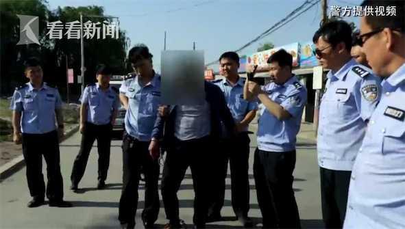 男子因琐事金牌线上娱乐杀害妻子一家三口 逃亡23年后落网