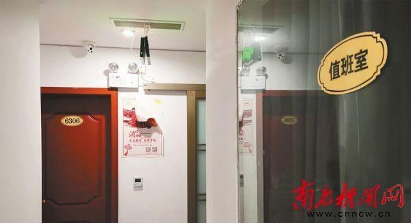 住宅楼里小旅馆扎堆 一个房间不到4平方米