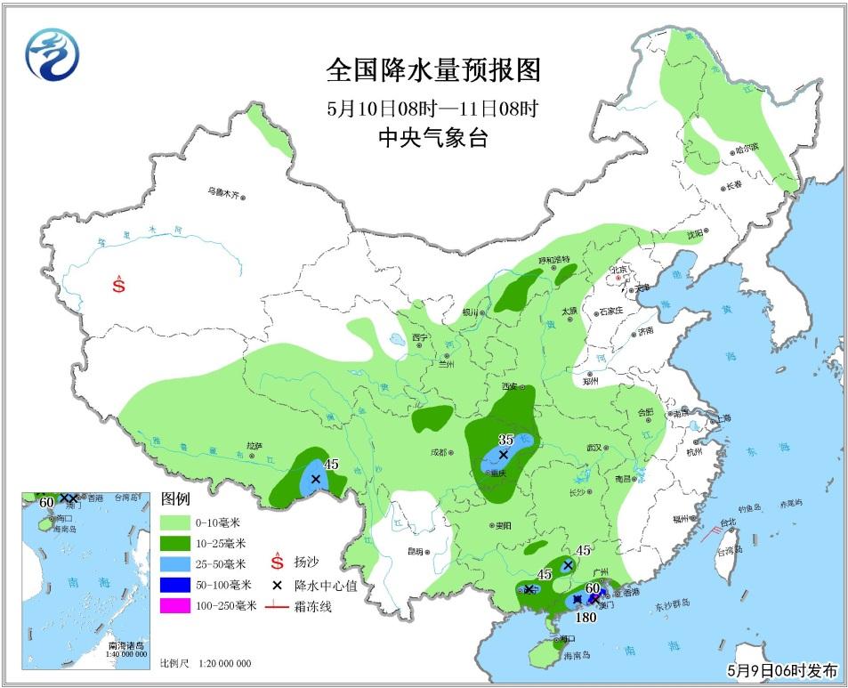 中央气象台:今天华南南部地区有大到暴雨浅唯沫青
