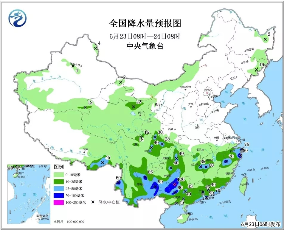 中央气象台再发暴雨蓝色预警 南方多地遭强降雨袭击!