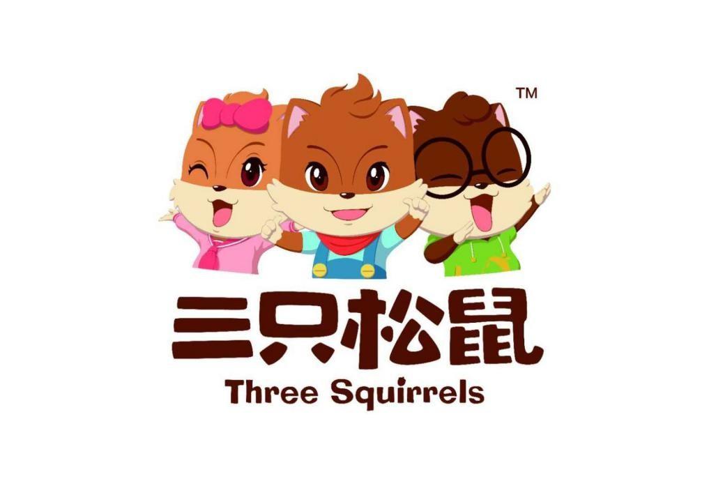三只松鼠双十一狂卖,这些问题正在浮出水面