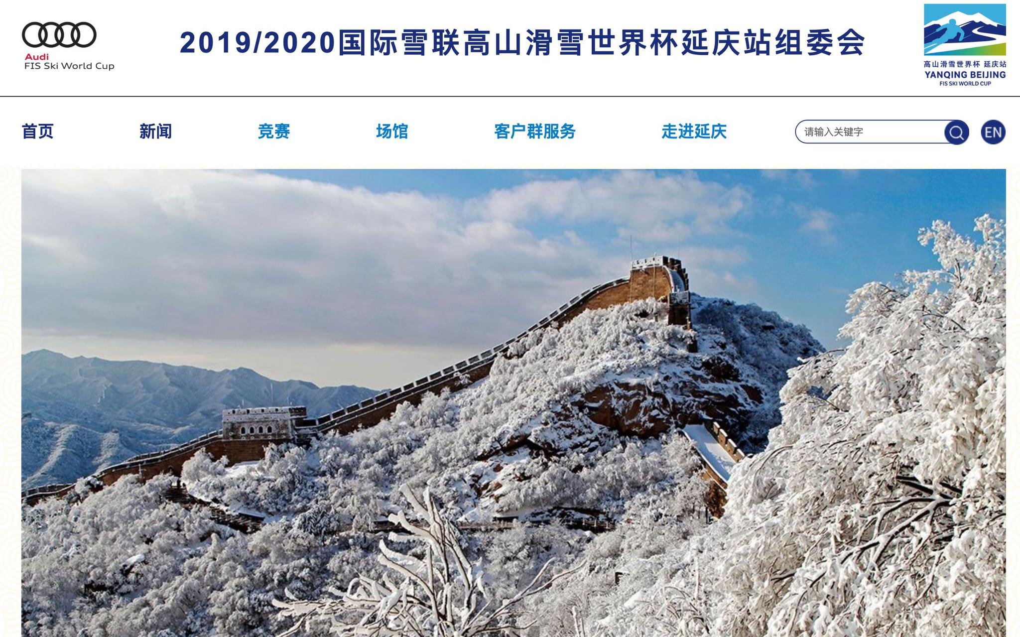 http://www.bjgjt.com/caijingfenxi/82281.html