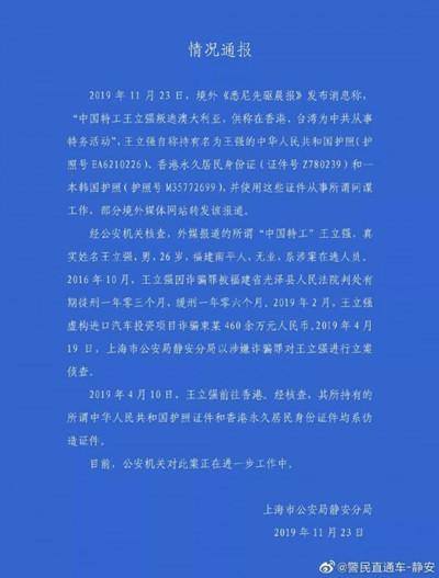 万客娱乐网站|中央广播电视总台2019年世界军人运动会版权声明