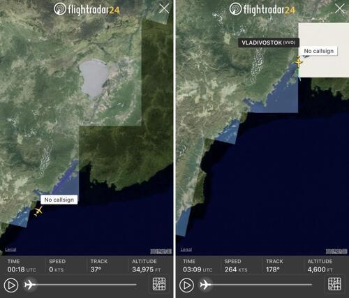 FlightRadar24截图(图片来源:韩联社)