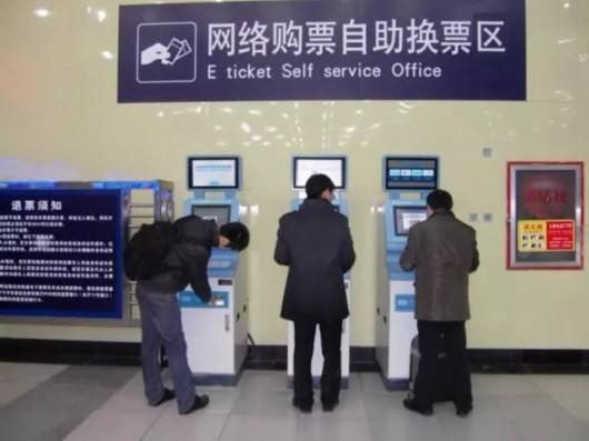 再见了火车票 电子客票将于明年在全国推广