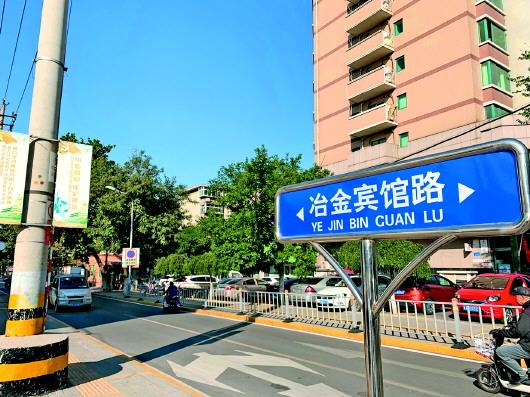 一条路俩名让人傻傻分不清 街道办:近期将更换道路标牌