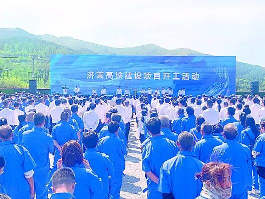 """济南""""大西环""""要穿越齐长城,国家文物局暂不同意!建设设计方:完善方案再报批"""