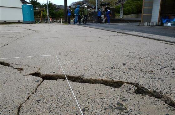 日本岛根县发生6.1级地震 未来一周仍可能发生强震
