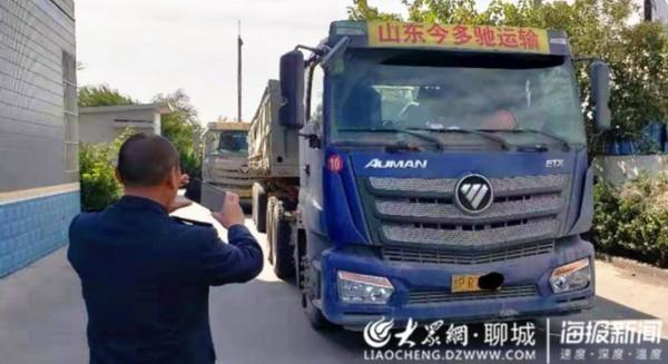 三辆大货车超载超过100% 高唐交警大队及时查获排隐患