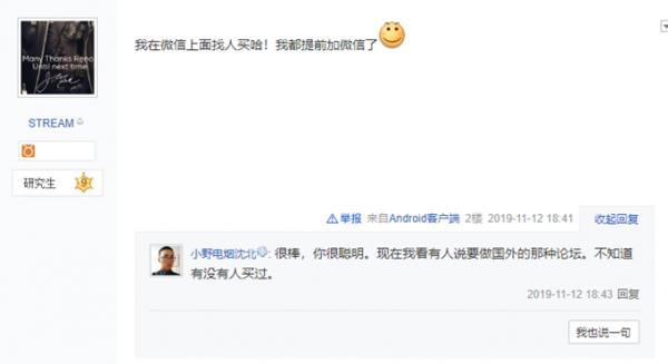 """金星娱乐场真人 - 陇南武都区被评为全国""""七五""""普法中期先进县"""