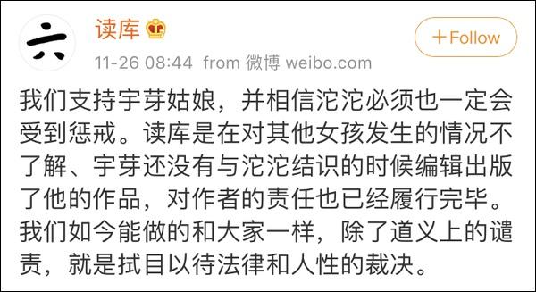 「和850一样的九线拉王」还真有你不懂的民国军事:中国出兵干涉苏俄的十月革命