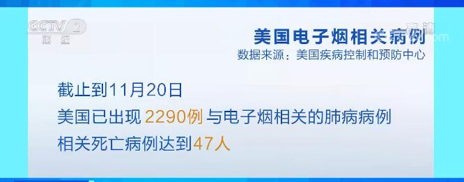 「tt彩票网代理」王者荣耀妹子攒6个月铭文被CP毁掉,她伤心的哭了
