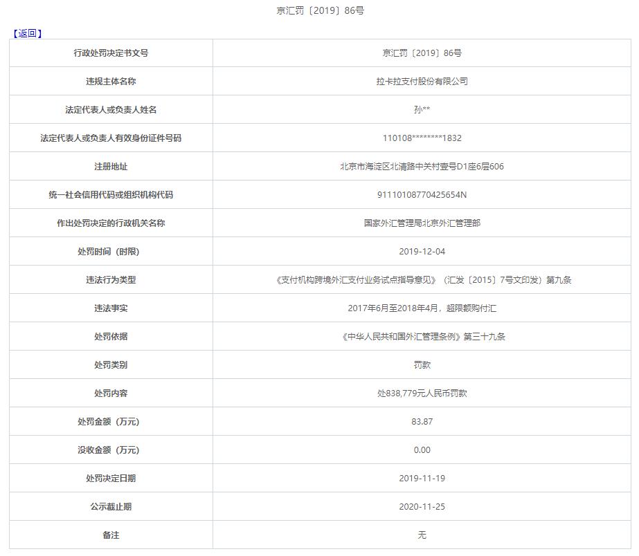 新e彩平台招总代_88㎡现代装修风格效果图,简约随性演绎质感生活