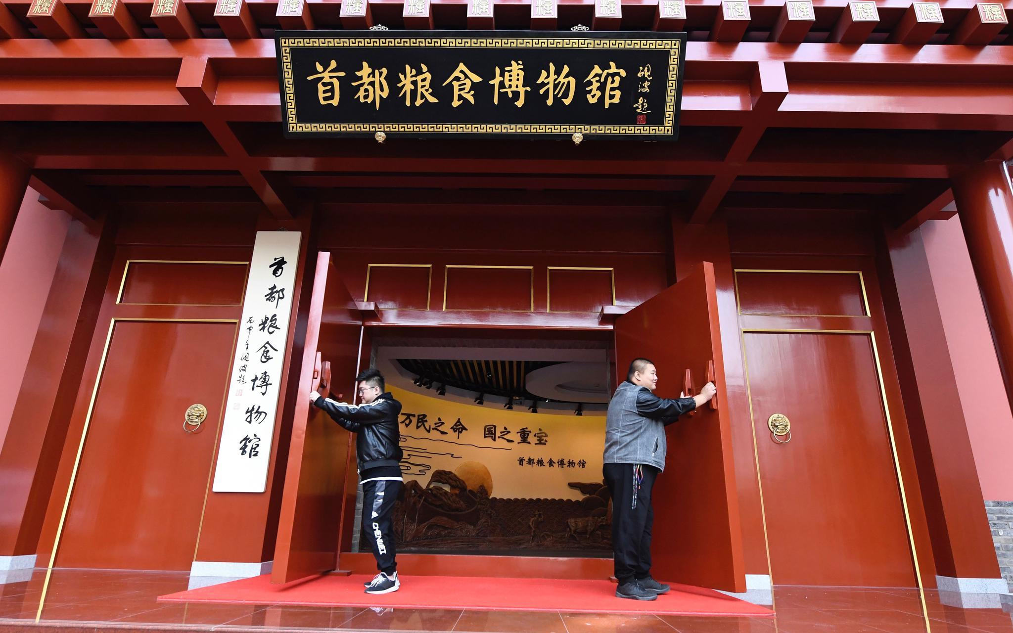http://www.djpanaaz.com/shehuiwanxiang/281931.html