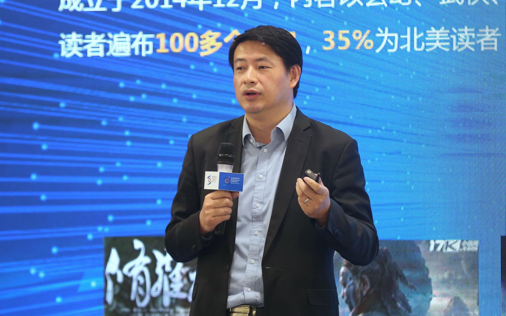 童之磊:中国网络文学是全球四大受关注文化现象之一