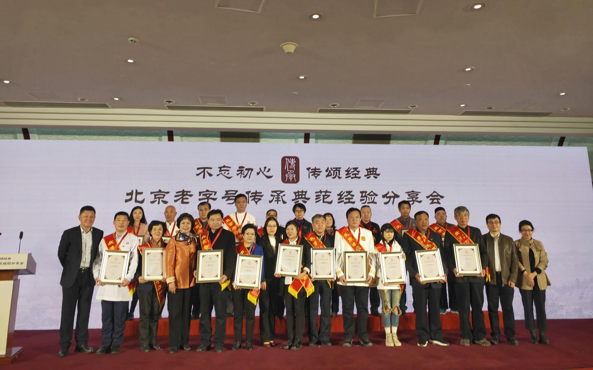 富盈娱乐国际|内蒙古:200面国旗在八千里北疆同时升起