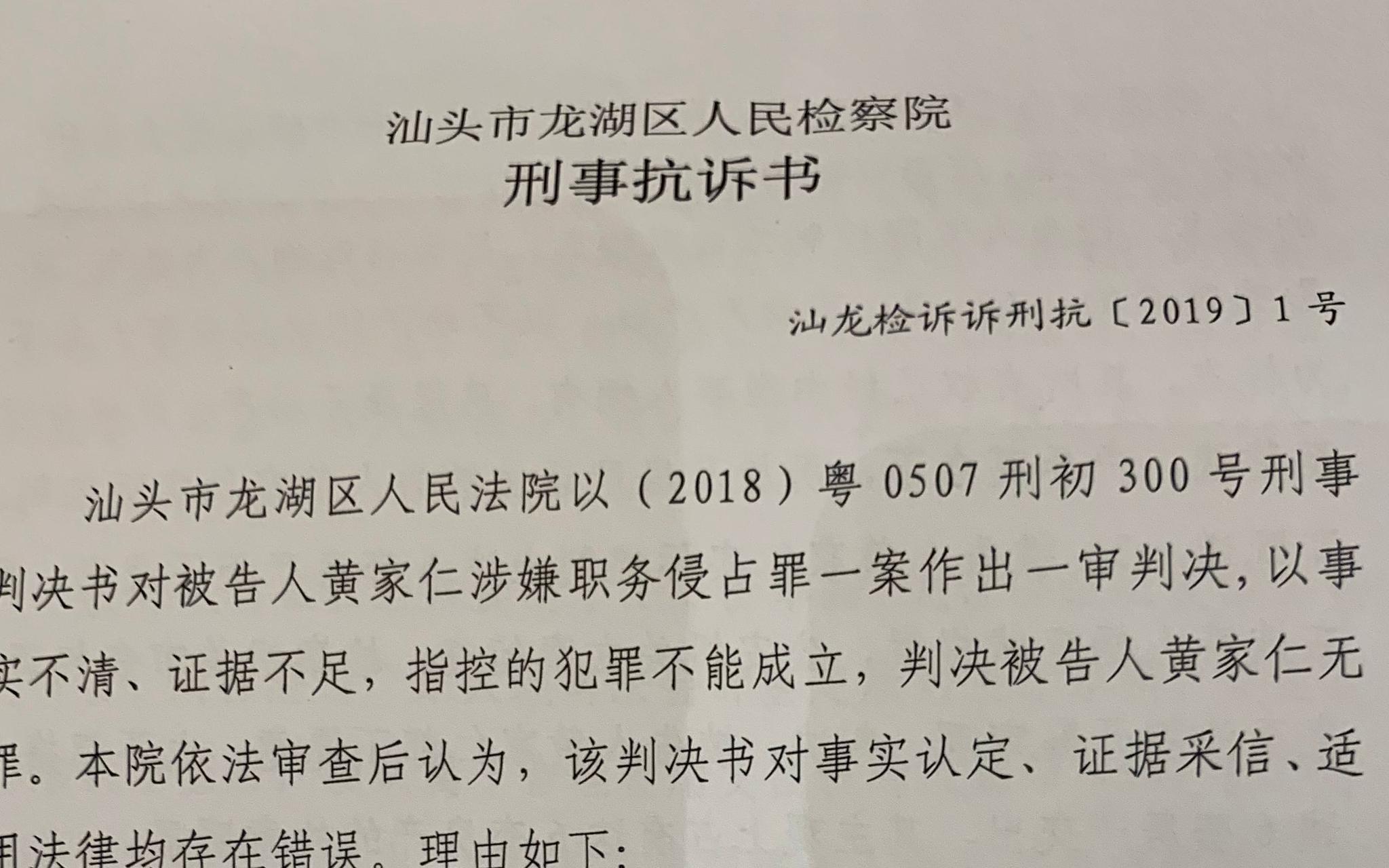 圆梦城娱乐场澳门赌场|中国银行研究院:建议2020年降准2-3次