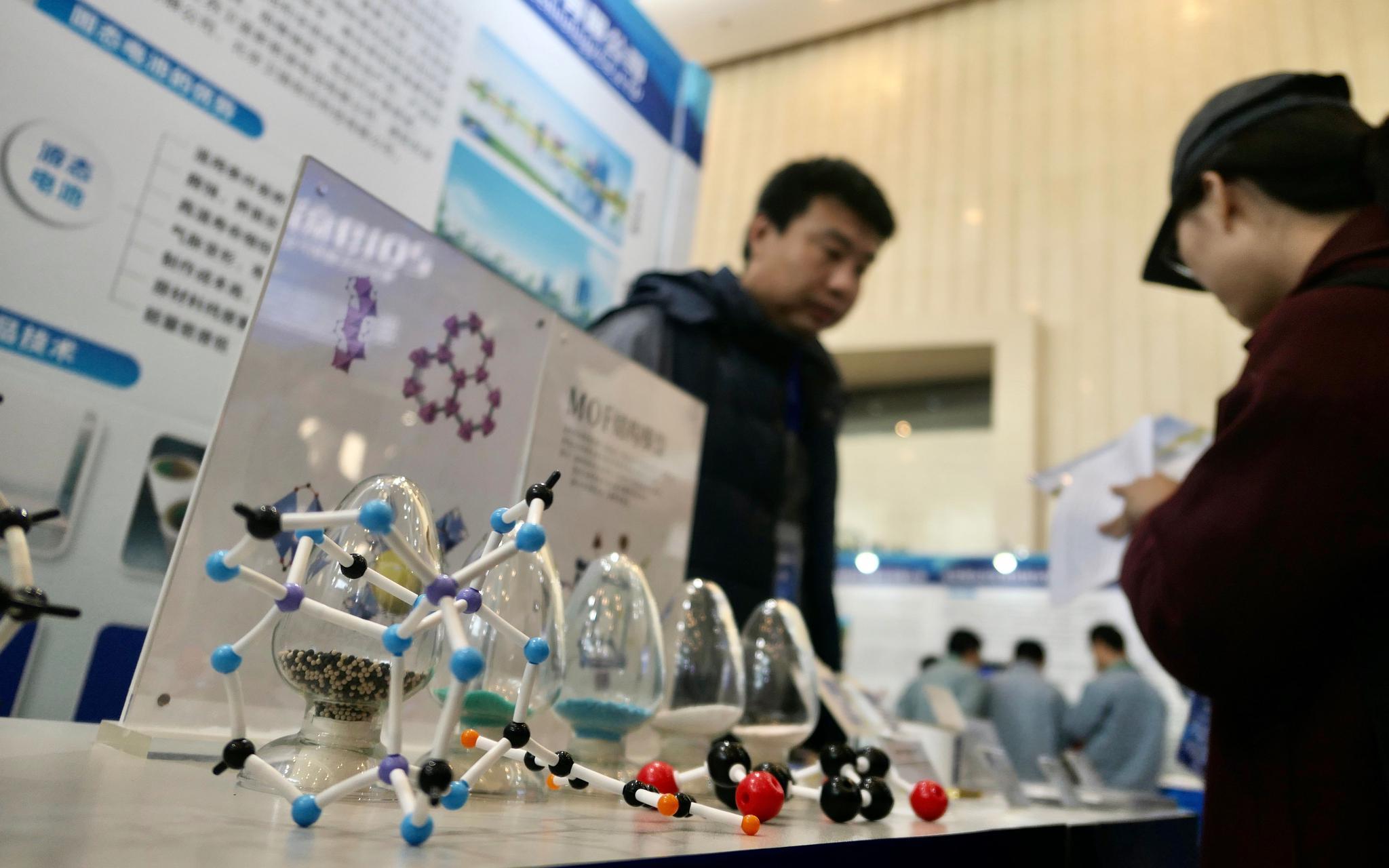 北京石墨烯产业创新中心种子孵化园落户房山