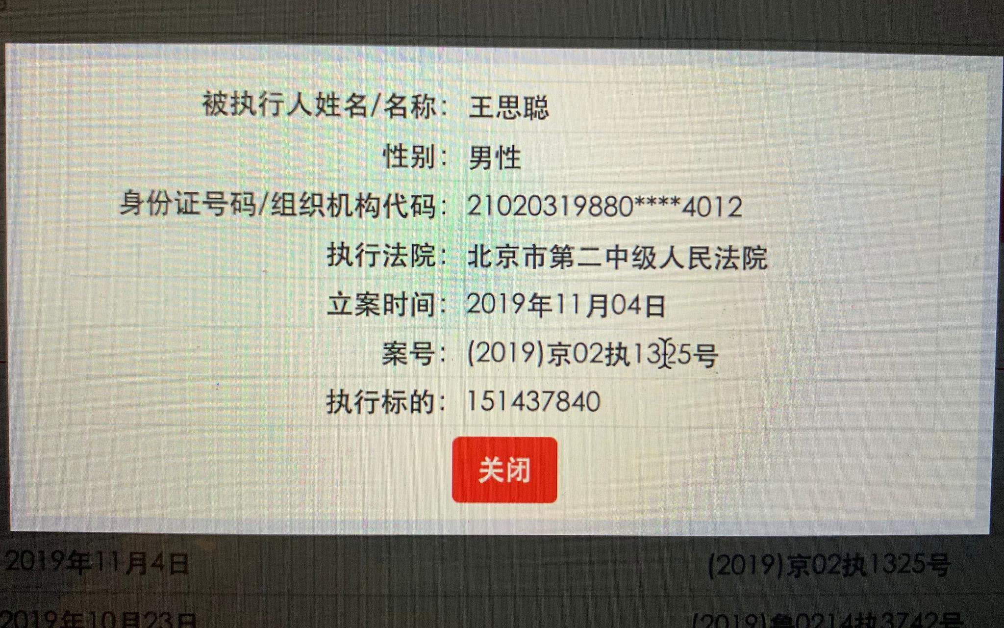 新潮国际_天翔环境:前三季度净利润亏损9.32亿元