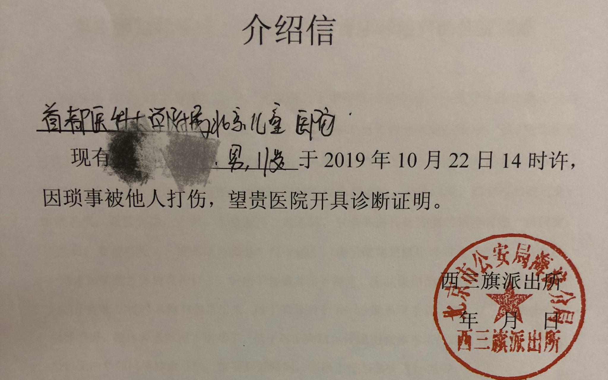 博尼娱乐官网|大马紫盟联赛落幕 蒲种联军成功卫冕
