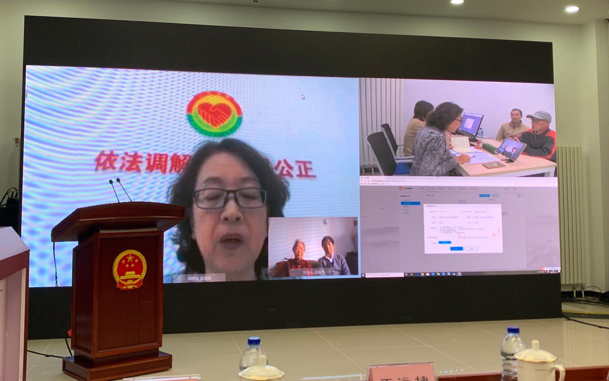 线上调解涉九旬老人案件,北京朝阳法院司法确认直邮上门