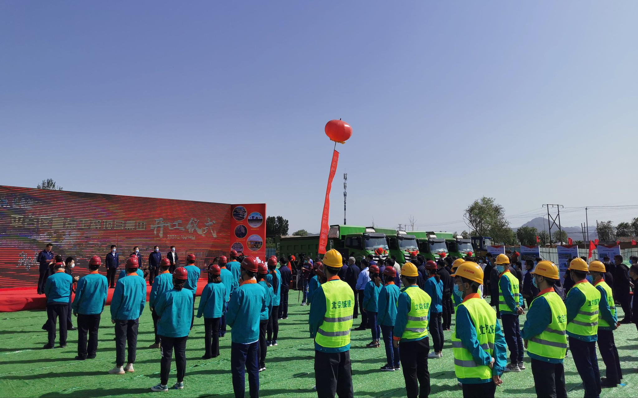 总投资26.6亿元 平谷17项重点工程集中开工图片