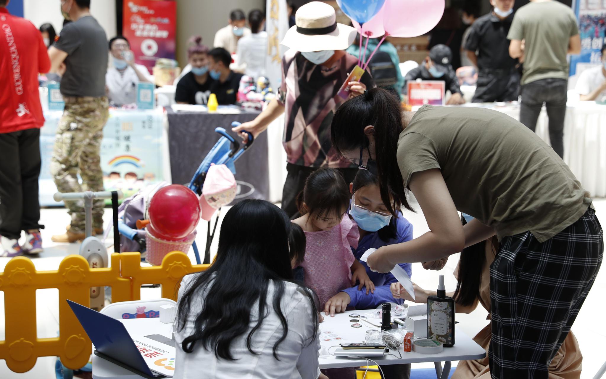 [彩票代理]北京消费季首次推出亲子节地彩票代理图片