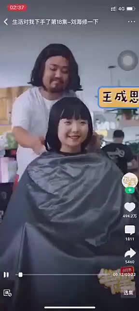 完全是每次进理发店最真实的样了……