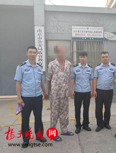 男子弄丢东西想让单位赔偿 谎称被抢报假警被拘