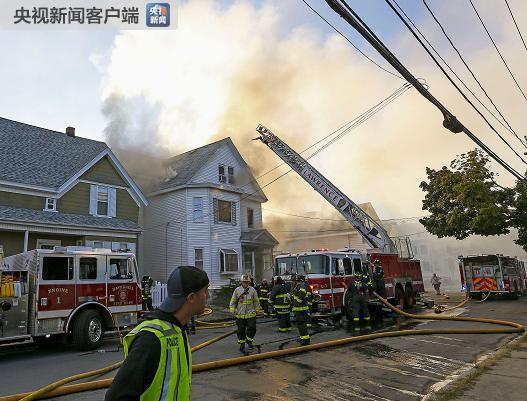 持续更新丨美国马萨诸塞州39处建筑发生燃气爆炸  已致6人受伤