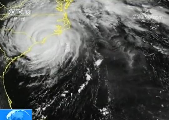 """美国飓风""""弗洛伦斯""""已致五人死亡 强降水将持续"""